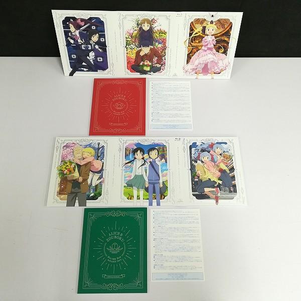 アリスと蔵六 Blu-ray BOX 1 2 特装限定版_2