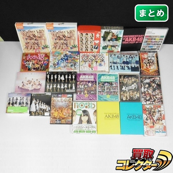 AKB48 SKE48 HKT48 BD/DVD/CD 海外旅行日記 松井玲奈 柏木由紀 他_1