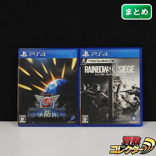 PS4 ソフト 地球防衛軍5 レインボーシックスシージ_1