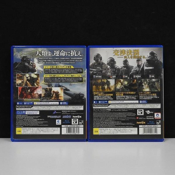 PS4 ソフト 地球防衛軍5 レインボーシックスシージ_2