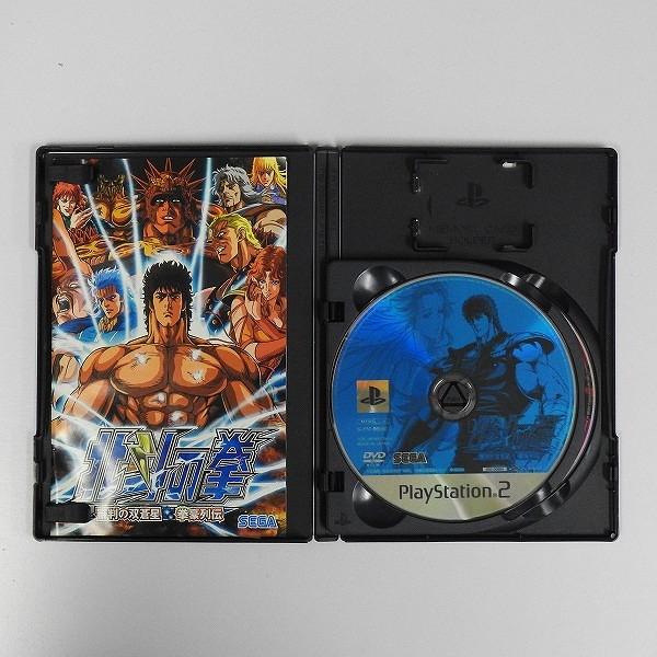 PS2 ソフト SEGA 北斗の拳 審判の双蒼星 拳豪列伝_2