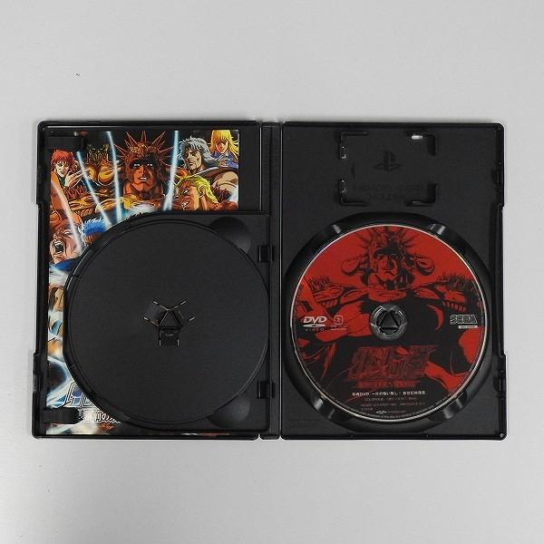 PS2 ソフト SEGA 北斗の拳 審判の双蒼星 拳豪列伝_3