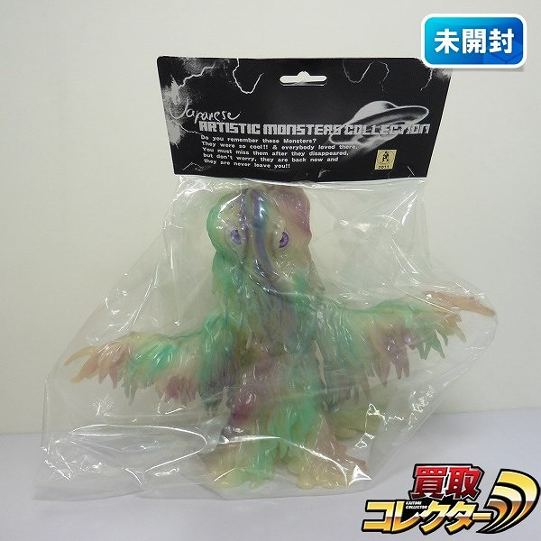 CCP AMC Vol.034 帰ってきたヘドラプロジェクト ヘドラ 成長期 オキシダンver._1