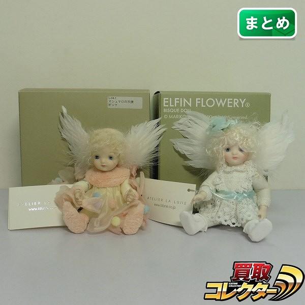 若月まり子 ビスクドール レーシーバニラ マシュマロの天使