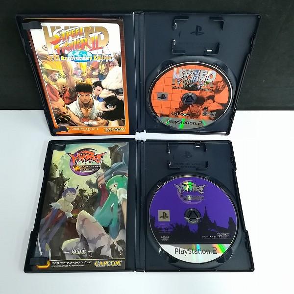 PS2 ソフト ヴァンパイア ダークストーカーズ コレクション + ハイパーストリートファイター アニバーサリー エディション_3