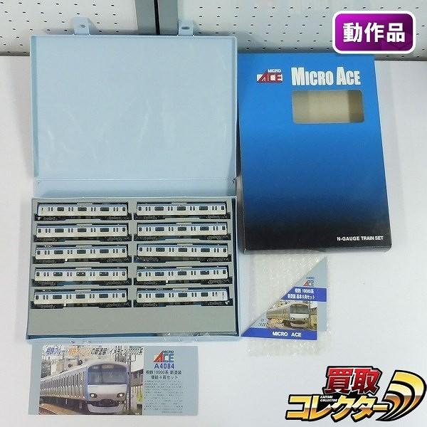 MICROACE A-4083 A-4084 相鉄10000系 新塗装 基本 増結 10両_1
