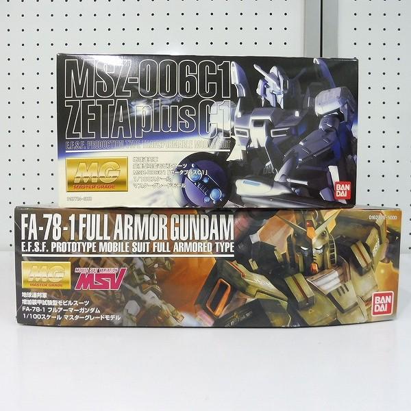 バンダイ MG 1/100 フルアーマーガンダム ゼータプラスC1_2