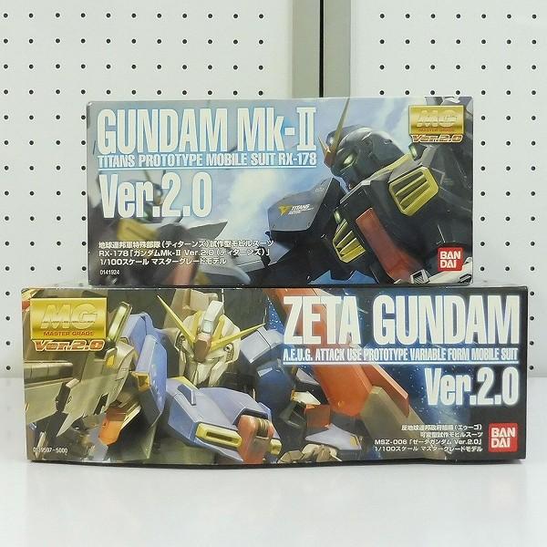MG 1/100 ゼータガンダム ver.2.0 ガンダムMk-Ⅱ ver.2.0 ティターンズ_2