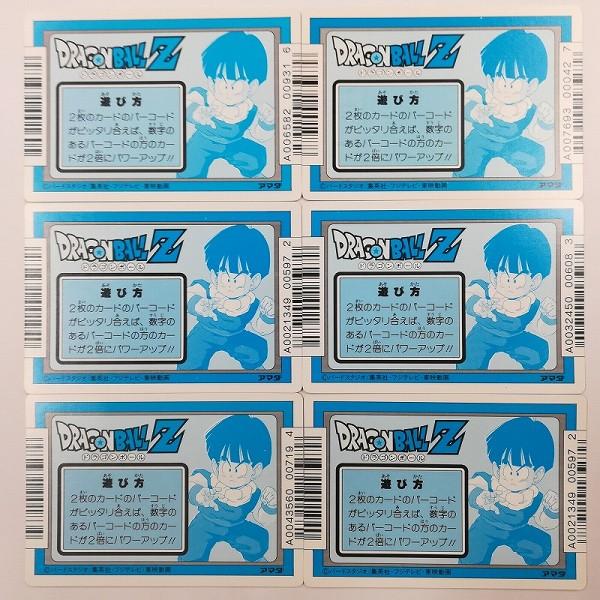 アマダ ドラゴンボール PPカード パート8 スクラッチ No. 317 ~ 322_2