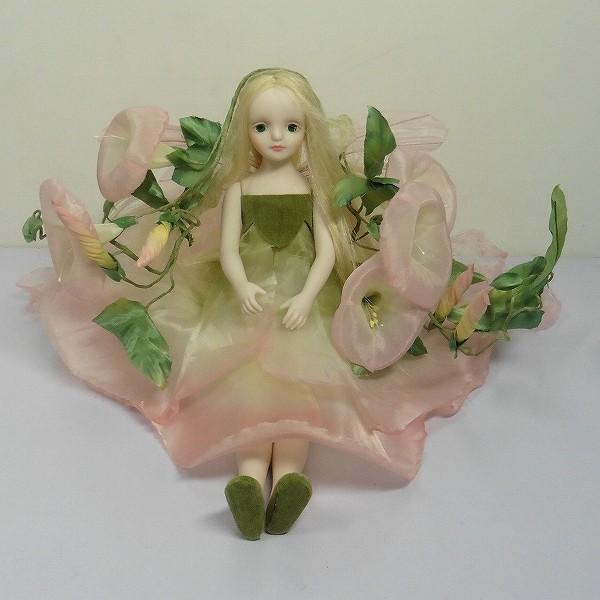 若月まり子 エルフィンフローリー お花の妖精 昼顔 ビスクドール_2
