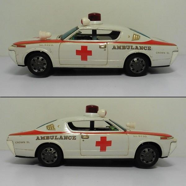 アオシン AMBULANCE CAR WITH SIREN クラウン 救急車_2