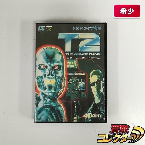 メガドライブ ソフト T2 ザ・アーケードゲーム_1