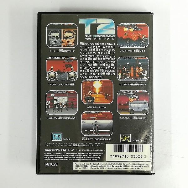 メガドライブ ソフト T2 ザ・アーケードゲーム_2