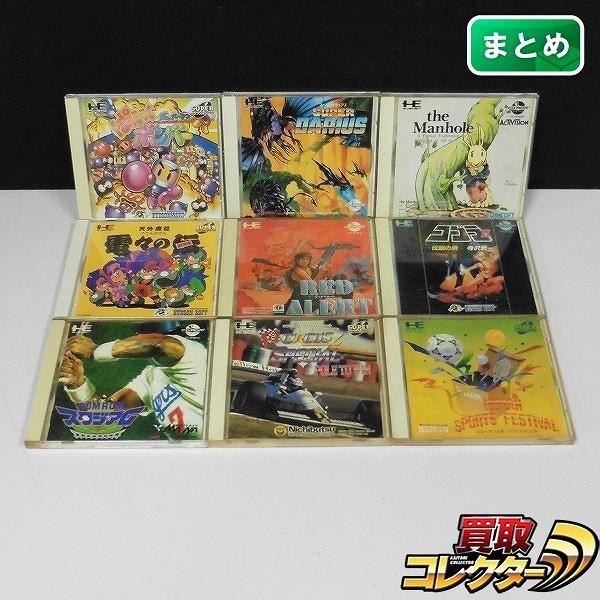 PCエンジン SUPER CD-ROM2/CD-ROM2 ソフト ぱにっくボンバー 電々の伝 コブラII 伝説の男 他_1