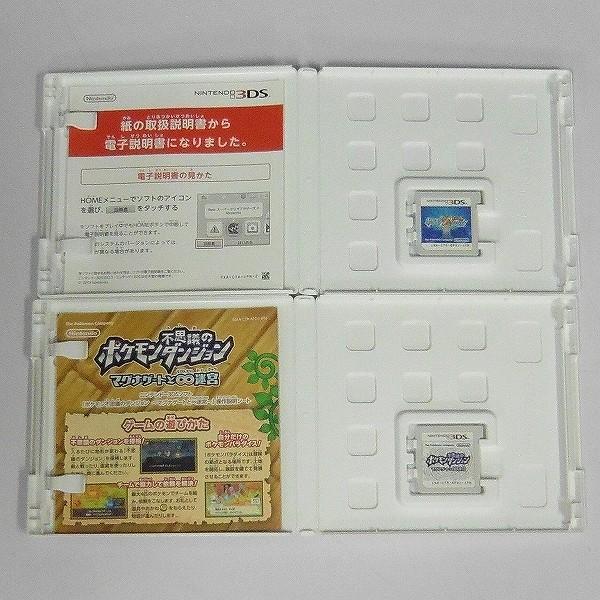3DS ソフト ポケモン超不思議のダンジョン + ポケモン不思議のダンジョン マグナゲートと∞迷宮_3
