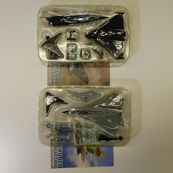 F-toys 1/144 ユーロジェットコレクション ノーマル 9種 + シークレット 1種_3
