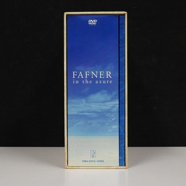 蒼穹のファフナー DVD-BOX 初回限定版_2