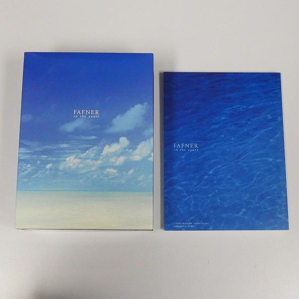 蒼穹のファフナー DVD-BOX 初回限定版_3