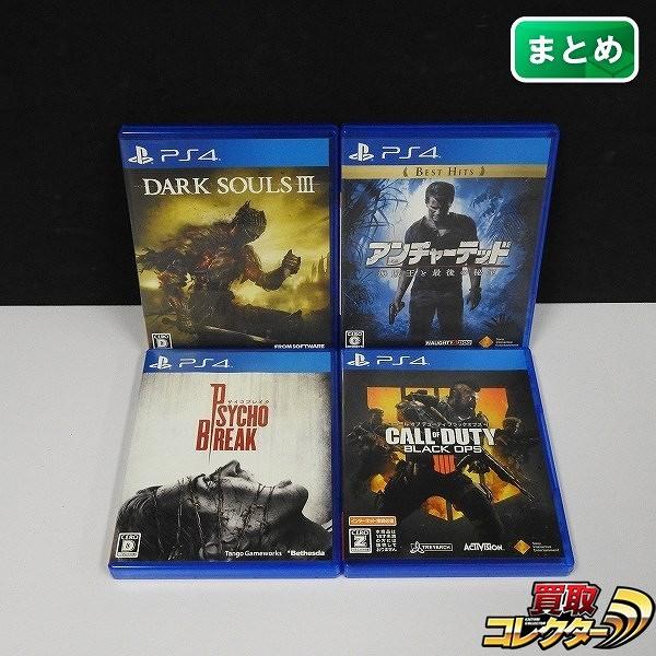 PS4 ソフト ダークソウル3 サイコブレイク アンチャーテッド 海賊王と最後の秘宝 他_1