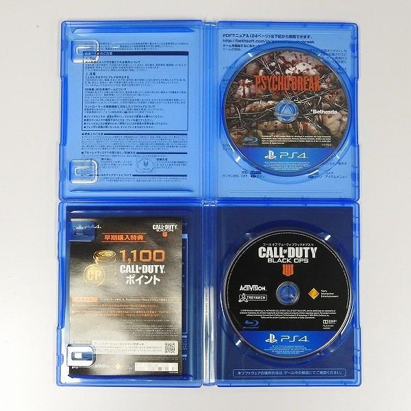PS4 ソフト ダークソウル3 サイコブレイク アンチャーテッド 海賊王と最後の秘宝 他_3