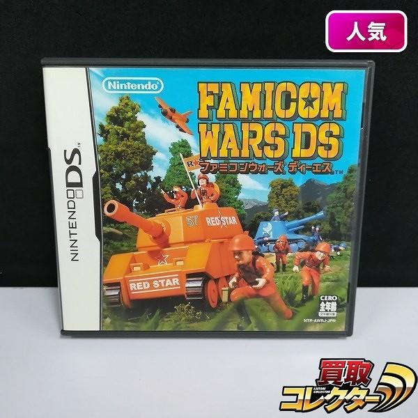 DS ソフト ファミコンウォーズDS_1