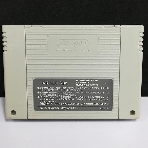 スーパーファミコン ソフト ウルヴァリン_2