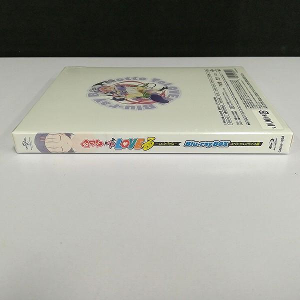 もっとToLOVEる とらぶる Blu-ray BOX スペシャルプライス版_3