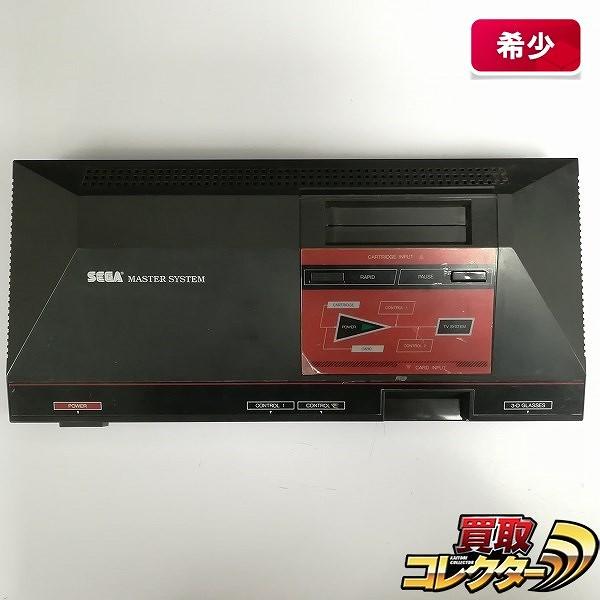 セガ マスターシステム MK-2000_1