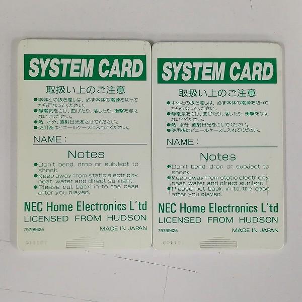 PCエンジン CD-ROM2 システムカード Ver.1.0 Ver.3.0 + Huカードケース_2