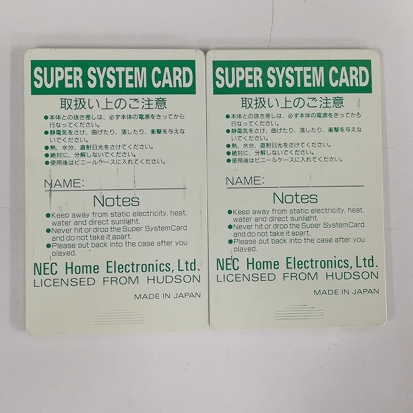 PCエンジン CD-ROM2 システムカード Ver.1.0 Ver.3.0 + Huカードケース_3