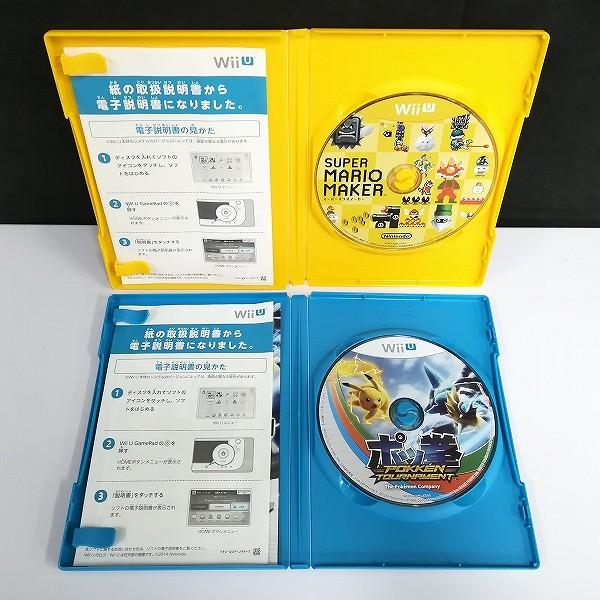 Wii U ソフト NewスーパーマリオブラザーズU スーパーマリオメーカー ポッ拳 POKK?N TOURNAMENT 他_3