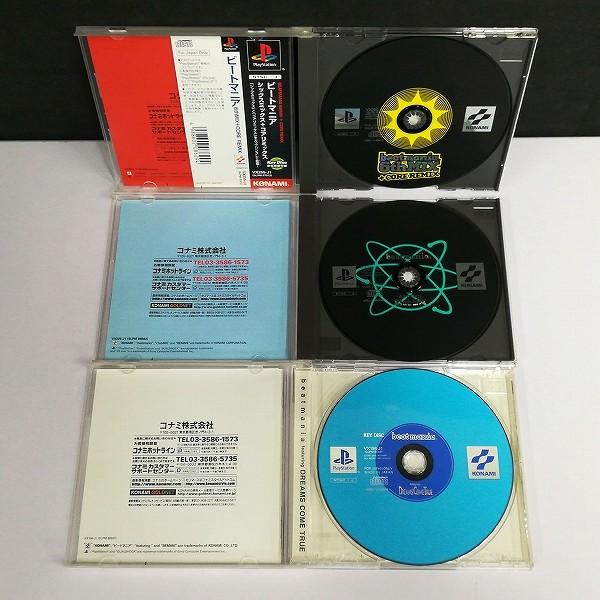 PS ソフト ビートマニア シックスミックス+コアリミックス 他_3