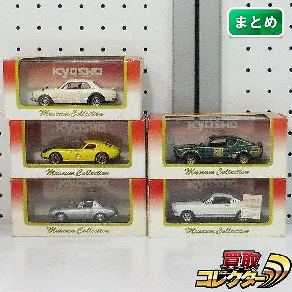 京商 1/43 シェルビー GT350 ファストバック 日産 スカイライン GT-R 他_1