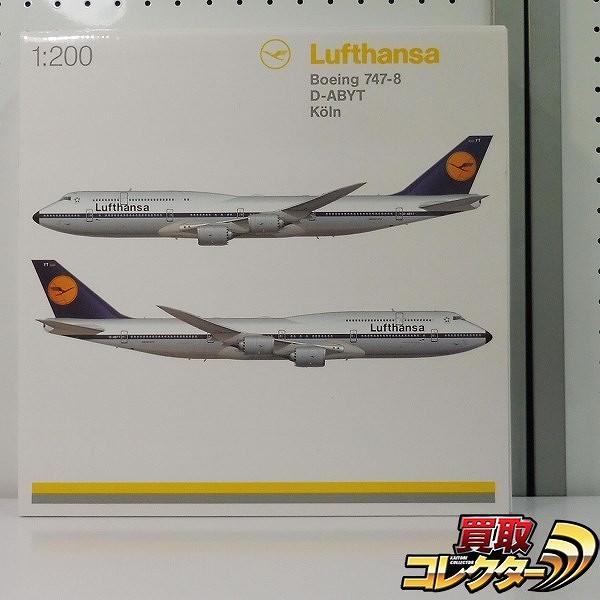 ヘルパ 1/200 ルフトハンザ航空 B747-8 D-ABYT 557221_1