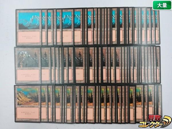 MTG 基本土地 山 Mountain 日本語版 計120枚 第4版 黒枠 絵柄3種_1