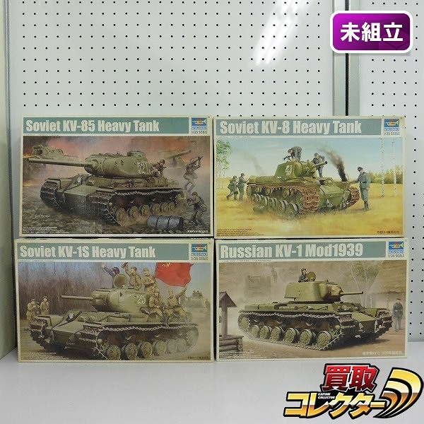 トランペッター 1/35 ソビエト 重戦車 KV-1 KV-1S KV-8 KV-85_1