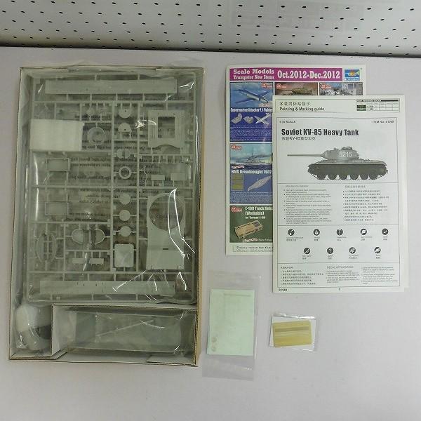 トランペッター 1/35 ソビエト 重戦車 KV-1 KV-1S KV-8 KV-85_3