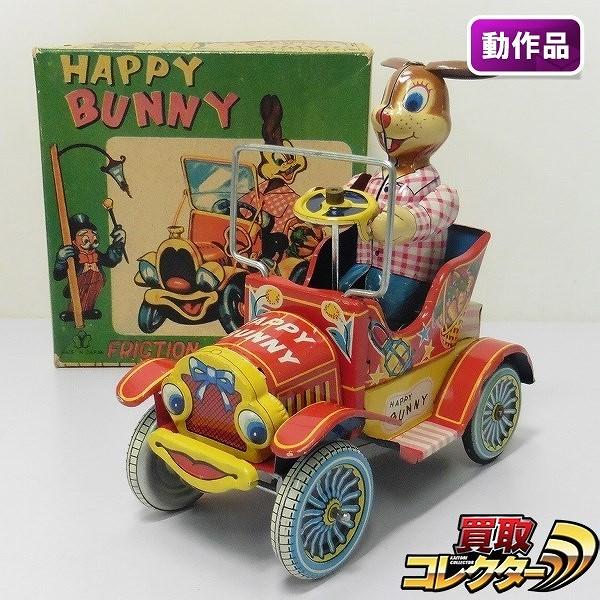 ヨネザワ ブリキ HAPPY BUNNY うさぎ フリクション 日本製_1