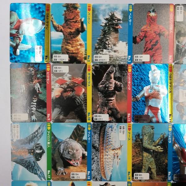 カードダス ウルトラ怪獣コレクション パート1 全40種 コンプ_2