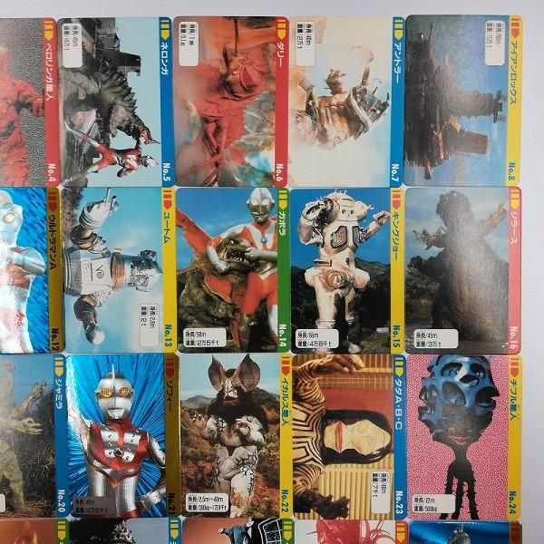 カードダス ウルトラ怪獣コレクション パート1 全40種 コンプ_3