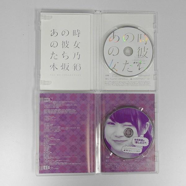 DVD 乃木坂46 ALL MV COLLECTION あの時の彼女たち + 乃木坂ってどこ? 秋元真夏の推しどこ?_3