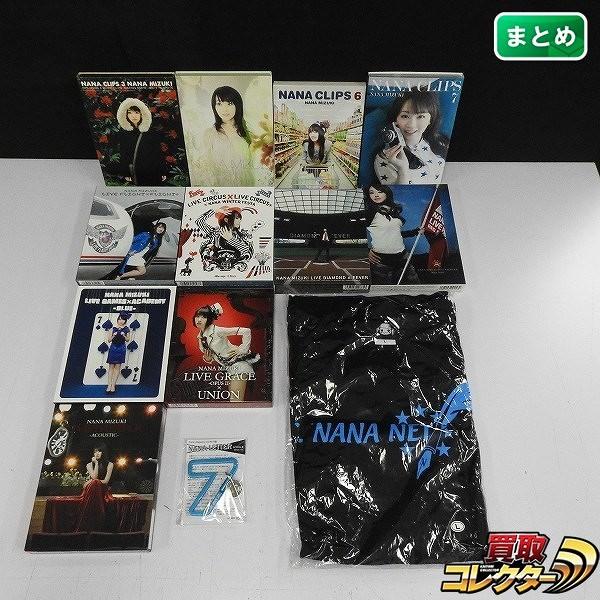 BD/DVD 水樹奈々 ファンクラブTシャツ NANA CLIPS 3、4、6、7 他_1