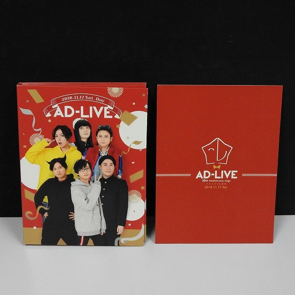 DVD AD-LIVE 10th Anniversary stage 2018.11.17 Sat._3