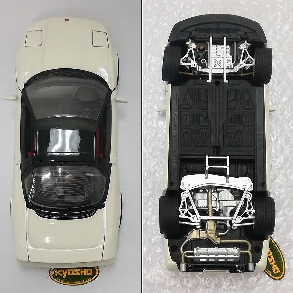 京商 KYOSHO 1/18 ホンダ NSX Type-R ホワイト_3