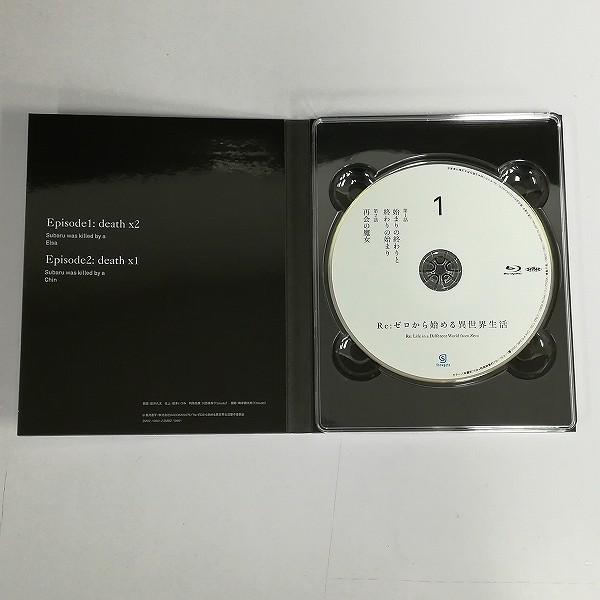 BD Re:ゼロから始める異世界生活 全9巻 小説付_3