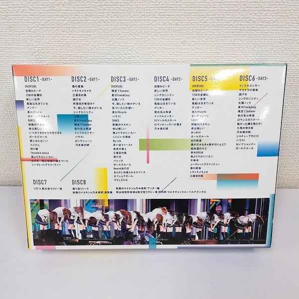 DVD 乃木坂46 6th YEAR BIRTHDAY LIVE 2018.7.6-8 JINGU STADIUM & CHICHIBUNOMIYA RUGBY STADIUM_2