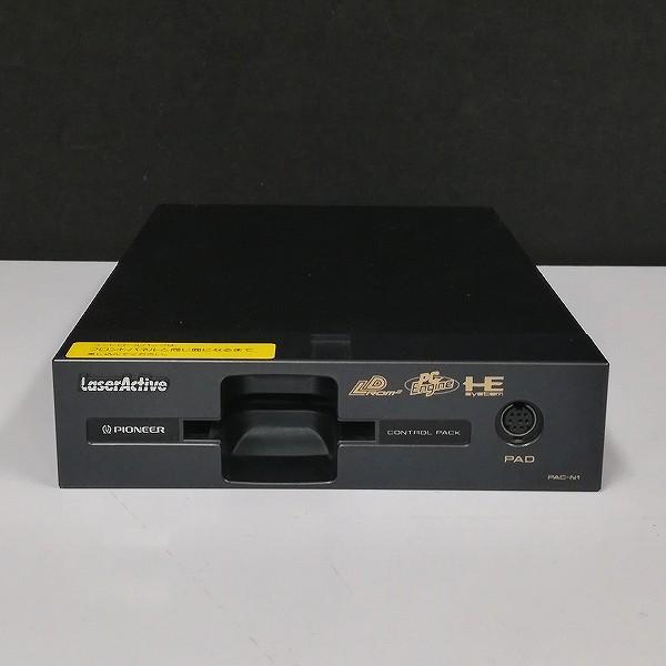 パイオニア レーザーアクティブ PAC-N1 コントロールパック / PCエンジン_3