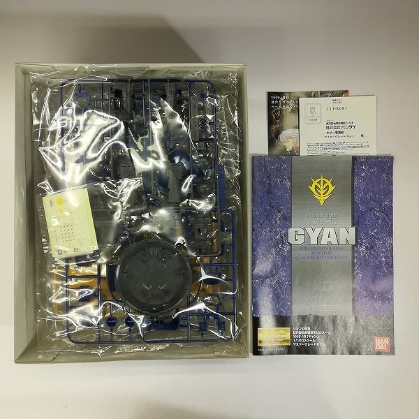 バンダイ MG 1/100 グフ Ver.2.0 ギャン ガンプラ_2