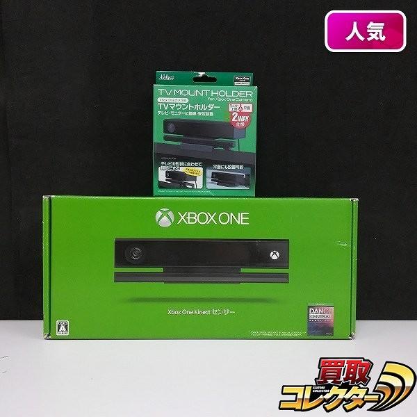Xbox One Kinect センサー + TVマウントホルダー