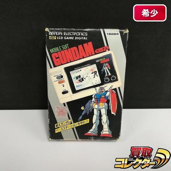 LSIゲーム 機動戦士ガンダム MOBILE SUIT GUNDAM_1